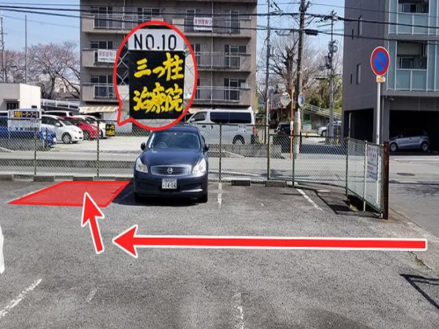 右にスライドした順番で、進んで行ってください