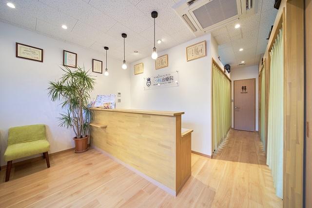 三つ柱治療院