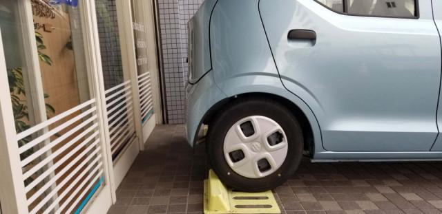 院前の車の止め方