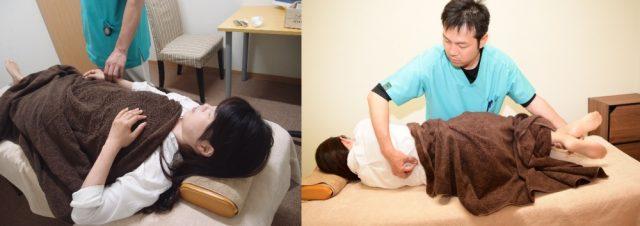 腰部の検査イメージ